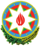 Azerbaijan Emblem