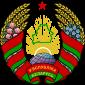 Belarus Emblem