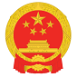China Emblem