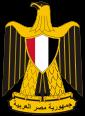 Egypt Emblem