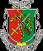 Guinea Emblem