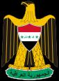 Iraq Emblem