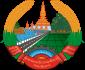 Laos Emblem