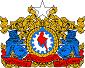Myanmar Emblem