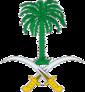 Saudi Arabia Emblem