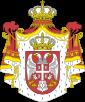 Serbia Emblem