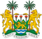 Sierra Leone Emblem