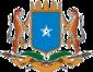 Somalia Emblem