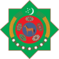Turkmenistan Emblem