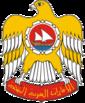 United Arab Emirates Emblem