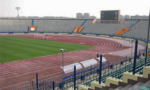 Military Academy Stadium