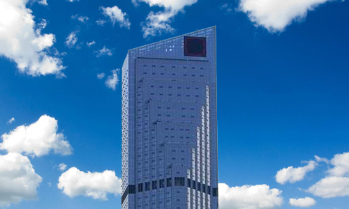 China International Center