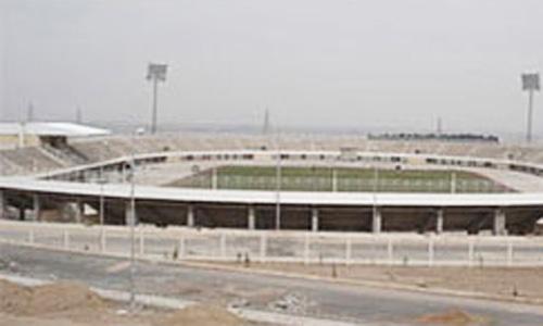 Esfhahan Stadium