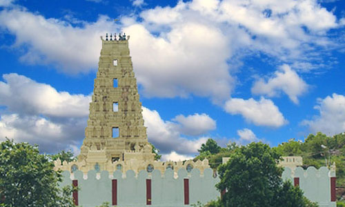 Gavi Sri Lakshmi Narasimha Swamy Temple