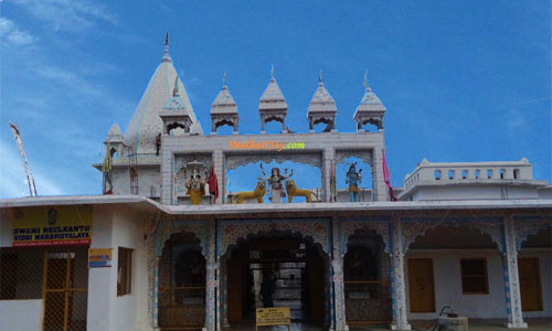 Gola Math Temple