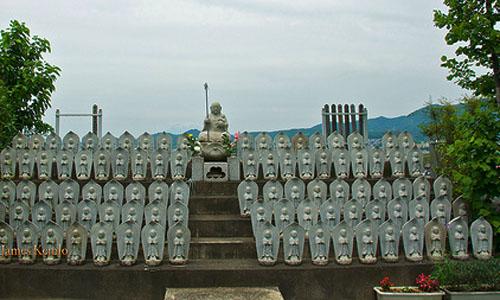 Hadano Castle, Hadano, Kanagawa