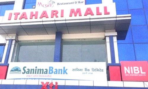 Itahari Mall