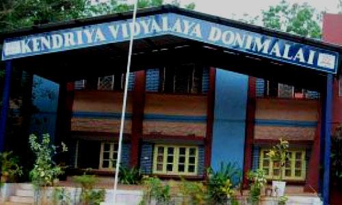 Kendriya Vidyalay Donimalai