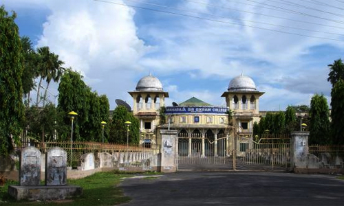 Maharaja Bir Bikram College