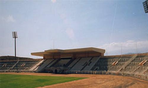 Nizwa Youth Complex