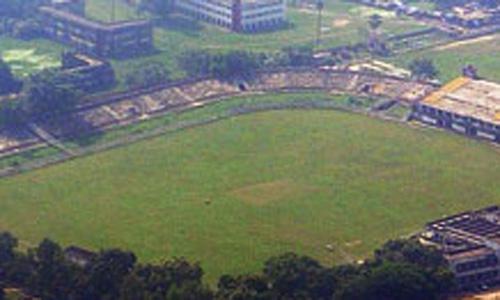Moin-Ul-Haque Stadium