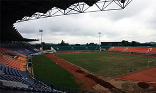 Segiri Stadium