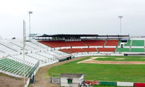 Estadio Calimax