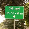 Dolon Kalan
