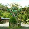 Nasuha Spice Garden